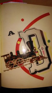 Cover of AD Magazine, designed by Mo Leibowitz